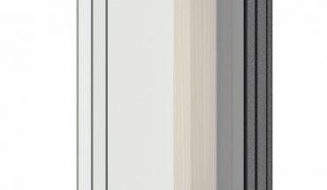 Leitz-ClimaTrend-HolzAlu-Fenster.jpg